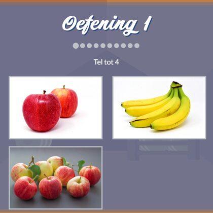 Opgaves zijn open vraag, multiple choice, slepen of fotoklikken