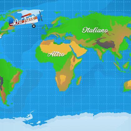 Lo sfondo di Kpito: Una fattora per i giovani, mappa del mondo per i più grandi